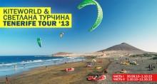 KiteTour на Тенерифе co Светланой Турчиной